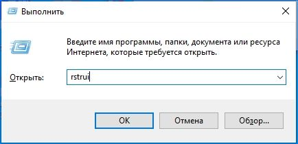 На винде 10 правая кнопка мыши вылетает. Не работает правая кнопка мыши на рабочем столе Windows 10