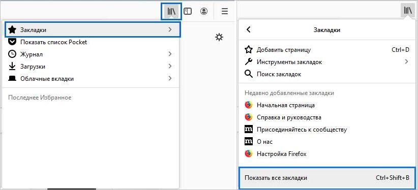 Pr_end[of_file_error firefox