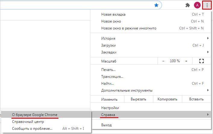 автоматическое обновление браузера